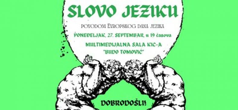 slovo-jeziku-poster-1